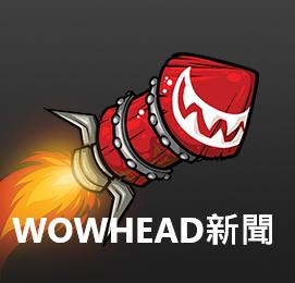 WOWHEAD新聞